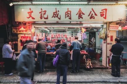 Hong Kongers get grocery supplies from small wet markets, always chosing the freshest possible.